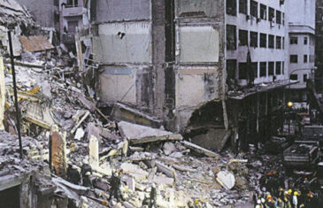 The 25th Anniversary of the AMIA JCC Bombing in Argentina