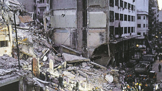 Argentine Bombing-25th Anniversary
