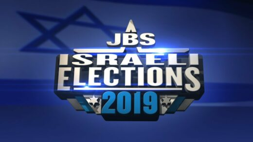 Israeli Election Results Round Table