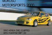 Remember Arospeed? 1992 Honda Civic