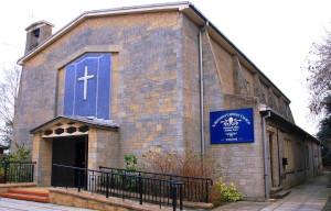 St Bernard's Lingfield