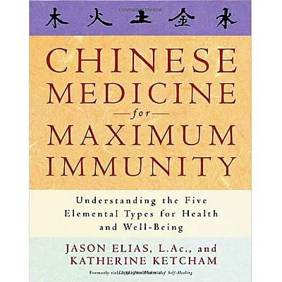 Jason-Elias-Chinese-Medicine-for-Maximum-Immunity-softcover-book