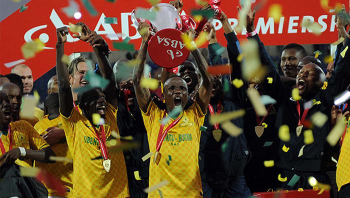 Photo of Mamelodi Sundowns FC – Ticker Tape Parade