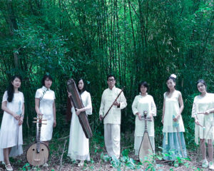 Ba Ban Chinese Music Society: Changes - the Energy of Music & Dance @ Flushing Town Hall | New York | United States