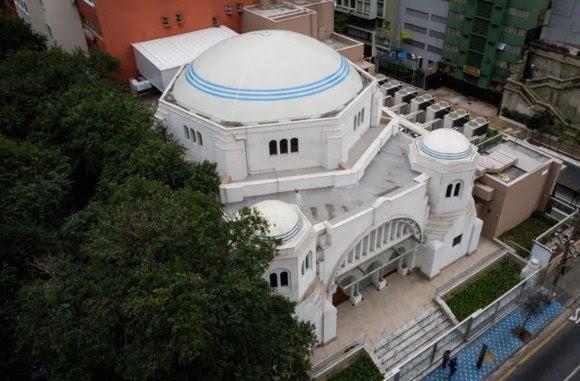 Vista aérea do Museu Judaico de São Paulo.