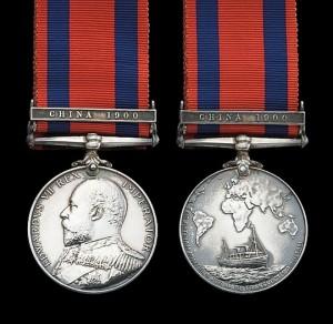 Transport Medal