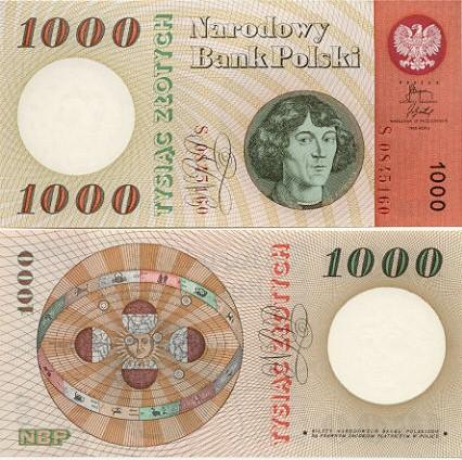 copernicus 1000z note 1965