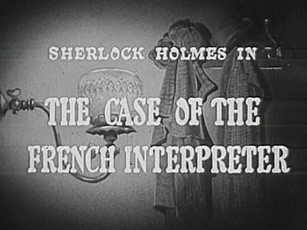 The Case of the French Interpreter – November 22, 1954