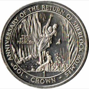 Gibraltar's 1994 The Final Problem Crowns