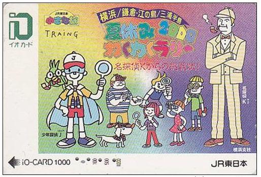 japan-phone-card-traing