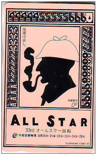 The Japanese Sherlock Holmes All Star Phone Card
