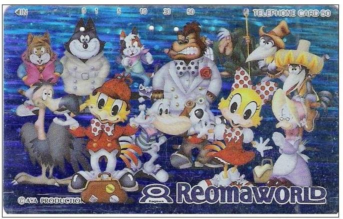 A Sherlockian Themed Phone Card from Reoma World