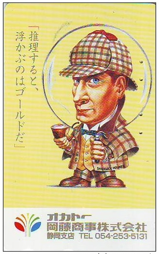 Six Japanese Sherlock Holmes Themed Phone Cards