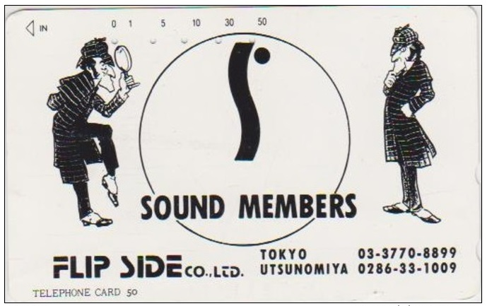 A Sherlockian Phone Card from Flip Side Co. Ltd.