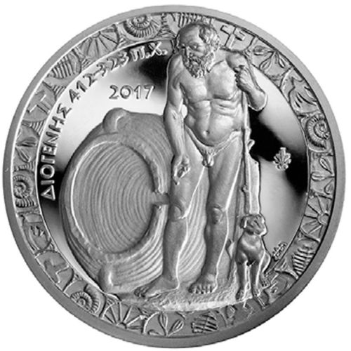 Greece Issues Two 2017 Coins Honoring Diogenes