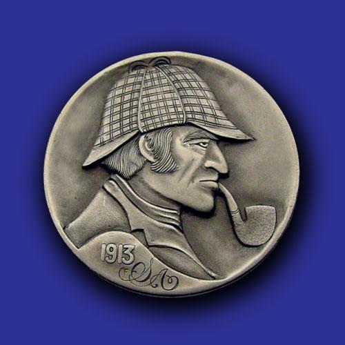 Sam Alfano's Sherlock Holmes Hobo Nickel