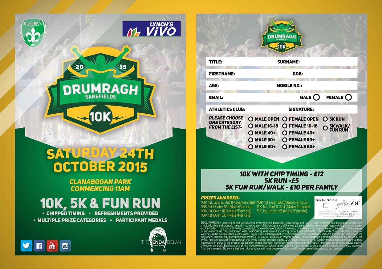 10K Entry Form