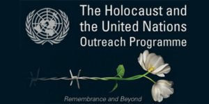 Logo of the United Nations Holocaust Remembrance Outreach program