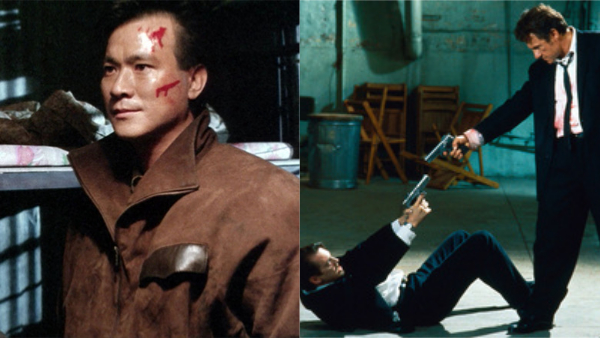 Reservoir Dogs And City On Fire