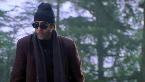 Amitabh Bachchan Black