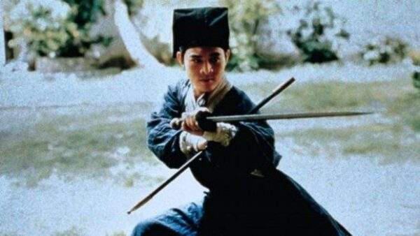 Swordsman II 1992