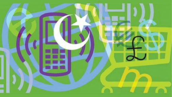 ecommerce in pakistan is booming