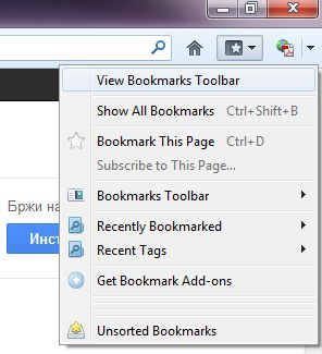 favorites and bookmarks