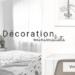 décoration minimaliste