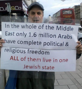 ARAB FREEDOM ONLY IN ISRAEL