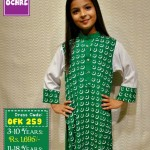 Summer Eid Kids Wear Dresses By Ochre 2015 13