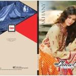 LSM Fabrics Winter Shawl Collection 2015-16 12