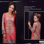 warda-fall-winter-shalwar-kameez-collection-2016-17-4