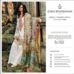 Zara Shahjahan Summer Lawn Dresses Collection 2017 4