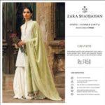 Zara Shahjahan Summer Lawn Dresses Collection 2017 5