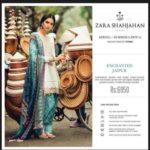 Zara Shahjahan Summer Lawn Dresses Collection 2017 6