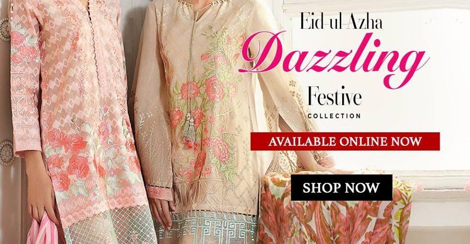 Gul Ahmed Ideas Eid Ul Azha Autumn Collection 2017