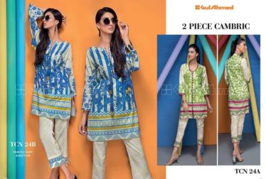 2 Piece Printed Cambric Pre Fall Gul Ahmed Collection