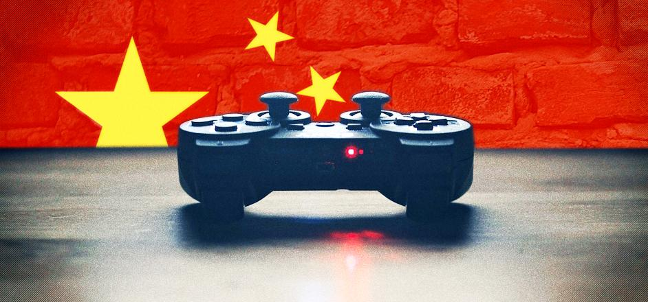 China video games