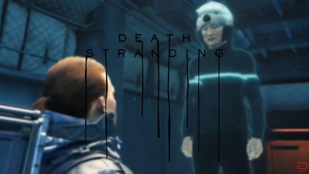 Death Stranding Conan O'Brien