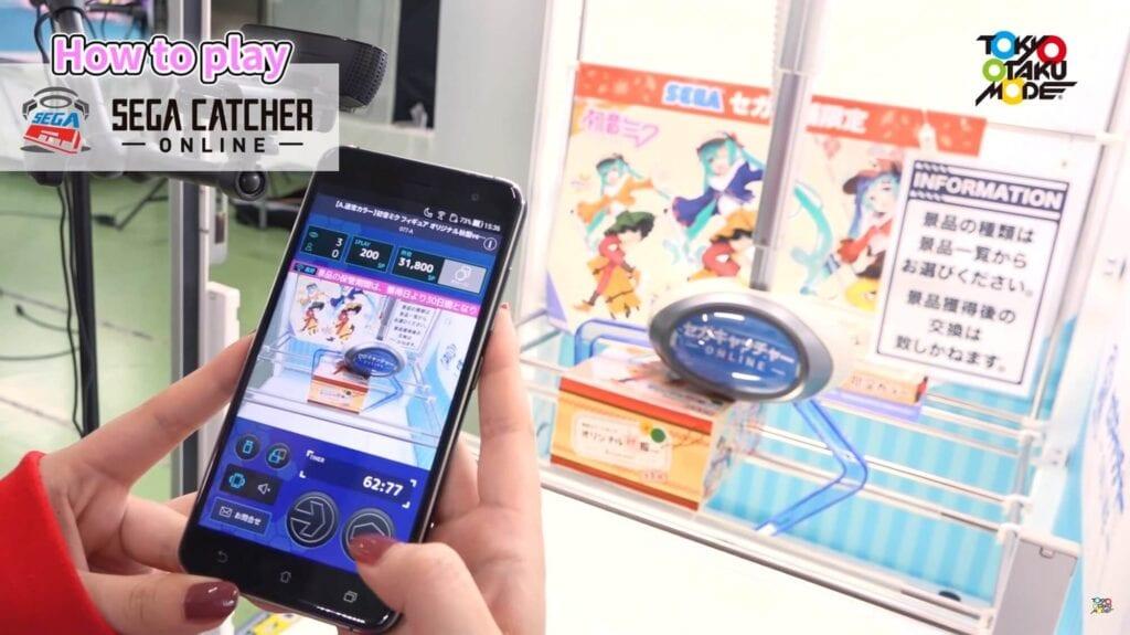 Sega app
