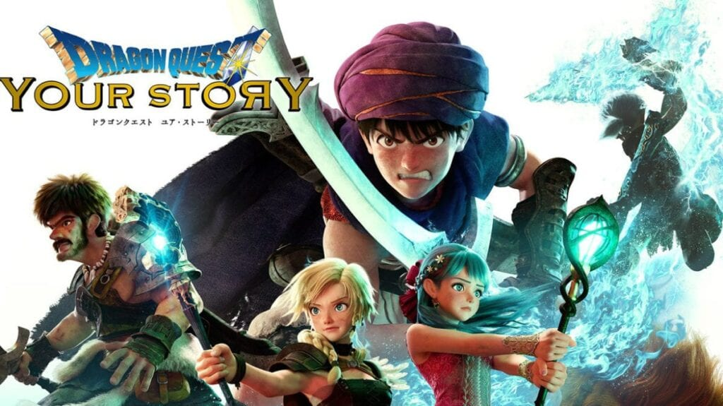 Dragon Quest Your Story netflix