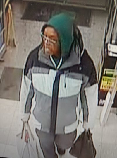 City Police Search For Suspect