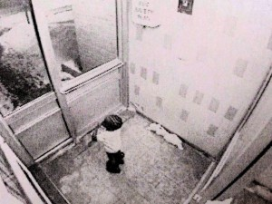 security system fails child