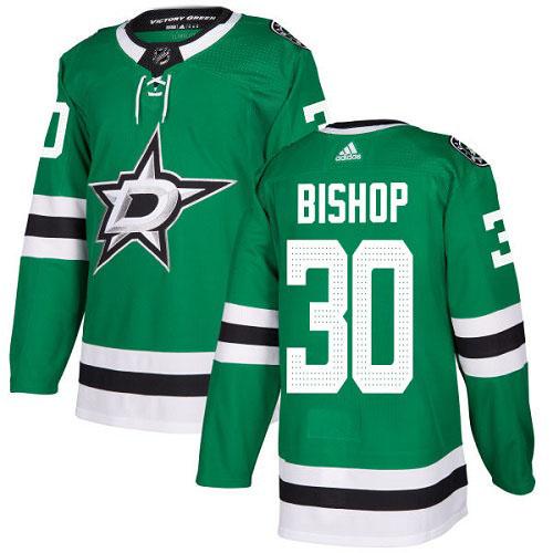 Ben Bishop Dallas Stars Adidas Authentic Home NHL Hockey Jersey