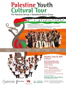 Palestine Youth Cultural Tour