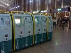 self ticket automaat treinbiljetten