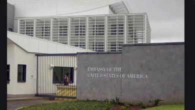 Photo of US Nairobi Embassy Hiring In 4 Units