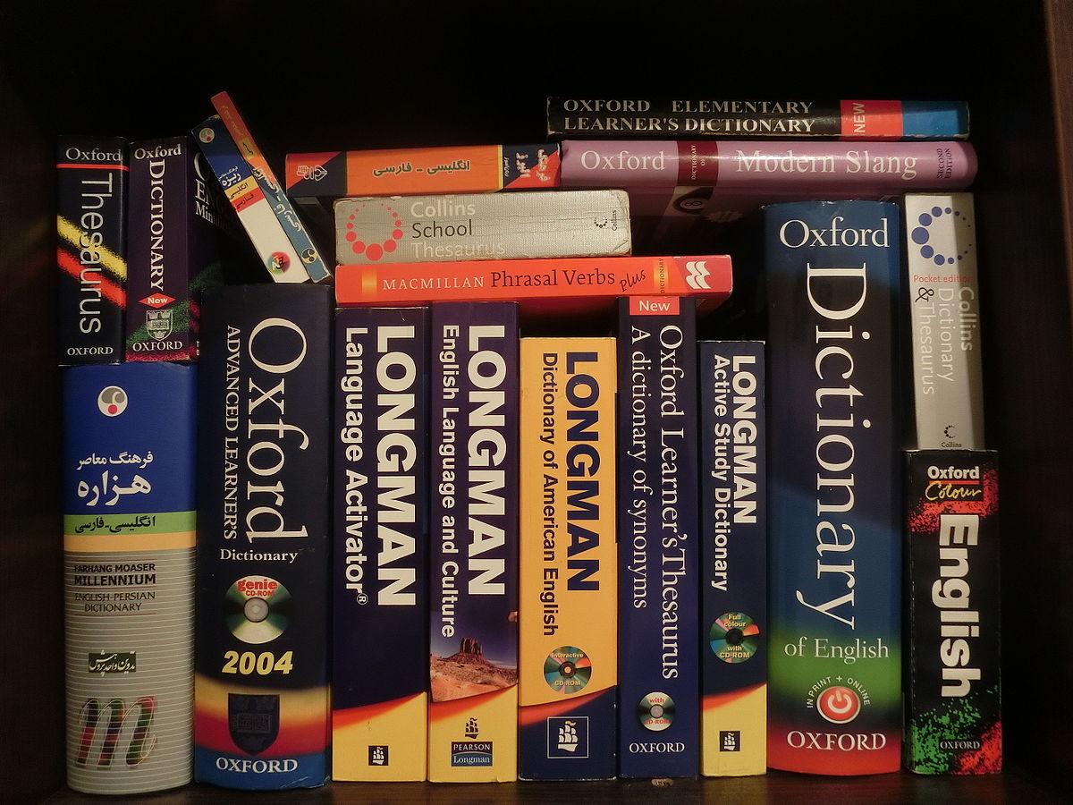 Photo of 7 Benefits Of Mastering The English Language