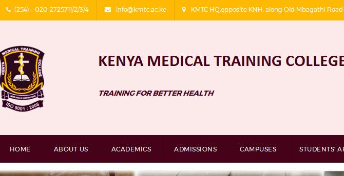 Photo of KMTC Hiring In 7 Departments