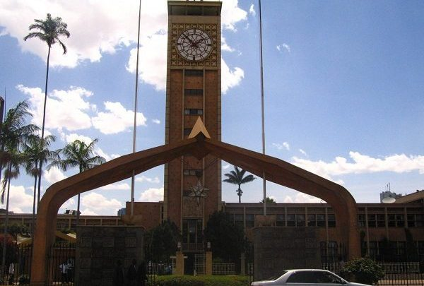 kenya-parliament-600x405 Job Application Form For Parliamentary Service Commission on